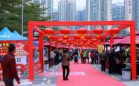 中国银联发布春节消费数据:交易总额达1.16万亿元