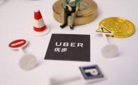因此前政府关门   Uber和Lyft需重新提交上市申请