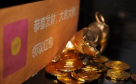 微信香港钱包:春节期间收发红包近100万个