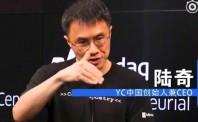 陆奇对话米雯娟:深度剖析VIPKID成长故事