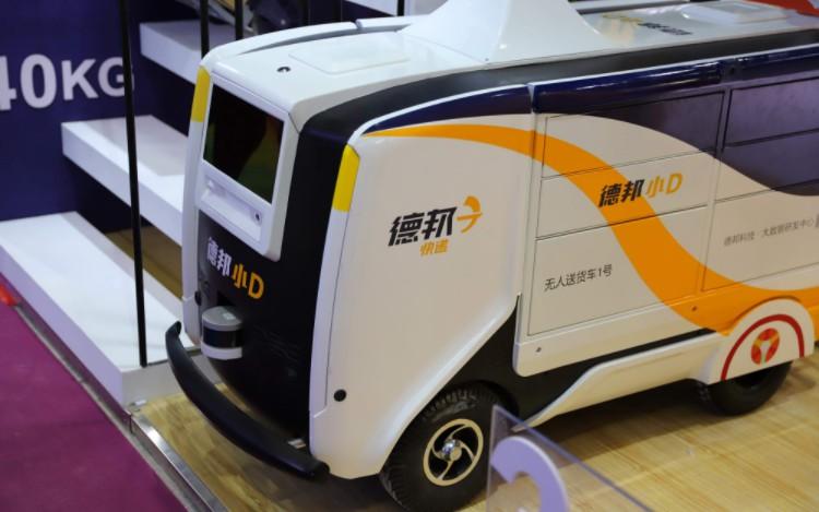 物流机器人2019年将迎多场景小规模爆发_物流_电商报
