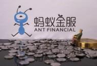 蚂蚁金服收购英国支付公司WorldFirst