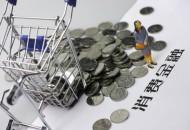 聚投诉2018年度报告:马上消费金融投诉量位居榜首