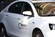 吉利加码布局网约车业务 机遇与挑战并存