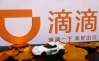 滴滴发布春节相关数据   已发放3.05亿元司机补贴