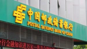 银行业突发巨变,李嘉诚将要赚翻