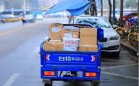 2019年1月中国快递物流指数为102.2%