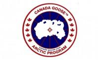 加拿大鹅三季度销售额上涨50.2% 计划新建工厂
