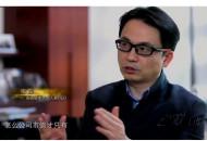 高瓴资本张磊:我为什么不投房地产?因为挣钱太容易