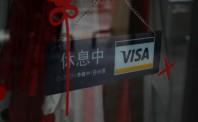 Visa和万事达卡将增加美国商家交易手续费