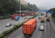 运价走低物流成本高 货运信息化迫在眉睫