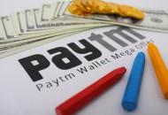 """""""印度版支付宝""""Paytm亏损扩大 拟出售所持股份"""