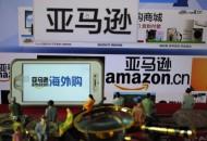 中国市场举步维艰 亚马逊海外购将何去何从