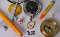 飞猪与芝麻信用合作    上线免押预订日本美食