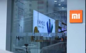 小米启动内部管理层培训计划 上市后已三次调整架构