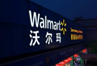 沃尔玛美国电商业务发展迅速:销售额增长43%