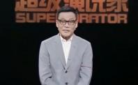 直击 当当网:李国庆二次创业 董事长俞渝兼任公司CEO