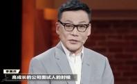 """李国庆""""去当当化"""""""