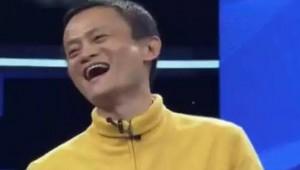 """马云卷入""""名利场"""",阿里巴巴30亿元投了一个没落的贵族!"""