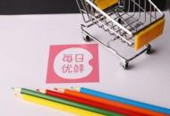 """每日优鲜推出""""每日拼拼"""" 布局社交拼团电商业务"""