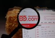 李国庆宣布离职 当当发展前景待考