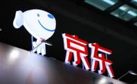 京东与日本乐天合作 将推出无人交付解决方案