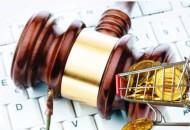 传印度拟出台电商新规 增进隐私保护等措施