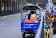 北京签订首份快递业劳动保护集体合同