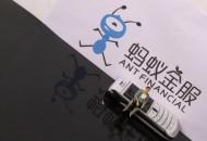 香港将发放6张虚拟银行牌照   包括腾讯蚂蚁金服等