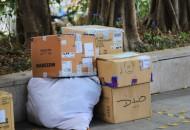 """提升""""最后一公里""""能力 Aramex在沙特推众包投递服务"""
