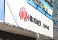 华为与中国电信达成合作 未来将实现智能家居共享