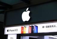 """苹果遭""""专利流氓""""起诉:被控侵犯LTE相关专利"""