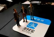 AlipayHK:正式開通港澳跨境電子支付服務