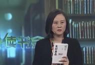 """她是丁磊钦点的""""虎将"""",临阵受命扛起电商大旗"""