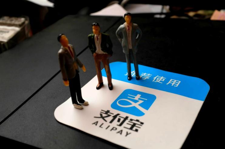 AlipayHK:正式开通港澳跨境电子支付服务_金融_电商报