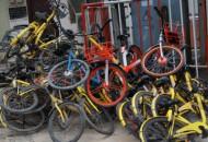 多地加大共享单车考核力度 精细化运营为企业发展关键