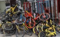 交通运输部回应共享单车押金难   将出台新管理办法