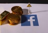 传Facebook等社交应用正开发加密货币 用于好友转账