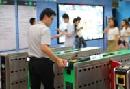 传中国城市轨道交通协会将推行地铁移动支付通用APP