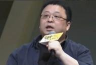 传罗永浩将再创业 亲自下海做电子烟