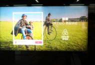 Airbnb今年重点投资中印等市场 2030年占业务量40%