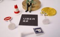 Uber与Lyft上市背后   两家日本公司的对决