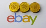 外媒:eBay开启资产战略评估 或将出售部分业务