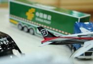 国家邮政局发布2月中国快递发展指数报告