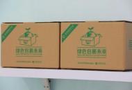 菜鸟携手通达系快递企业 发起绿色快递倡议