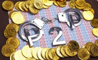 P2P整治迈入攻坚时刻:遏制增量 存量压降明显