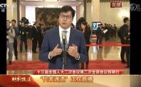 """58集团CEO姚劲波:人大代表新职务是再一次""""创业"""""""