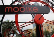 摩拜亚太区裁员 收缩业务求发展