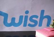 Wish物流EPC新增法国路向 交货到仓时间提高至7天