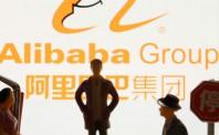 """数字加密货币公司ABBC同意不再使用""""Alibaba""""名称"""